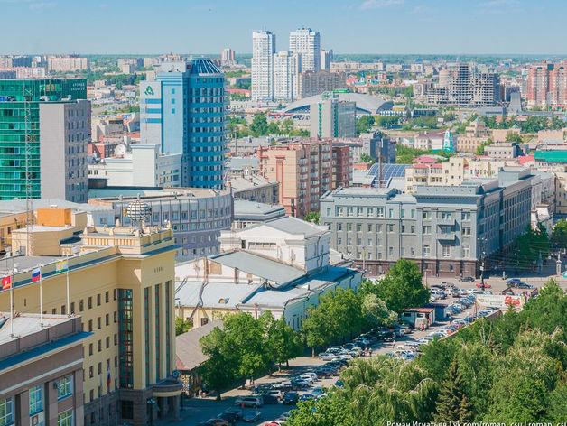 Челябинская область берёт кредиты на 10,8 млрд руб. из-за коронавируса