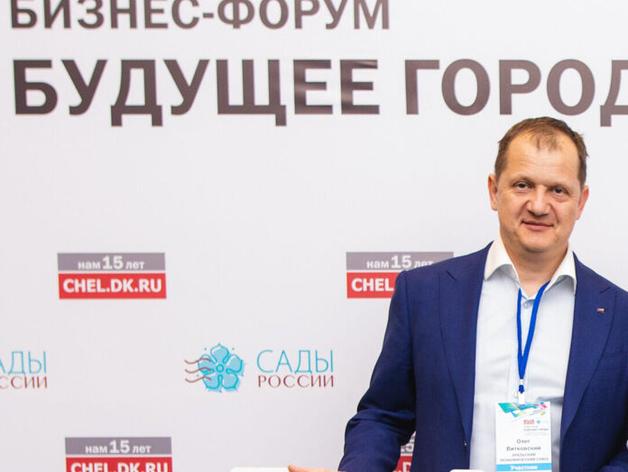 В столице у региона ужасный имидж: «Куда угодно, только в не в Челябинскую область!»