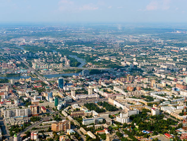 Рейтинг РБК: уровень жизни в Челябинской области ниже среднего