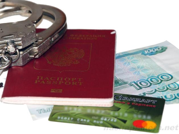 Надеетесь провести отпуск в путешествии? А долги заплатили?
