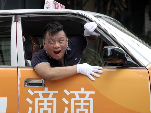 В Челябинске запускается китайское такси