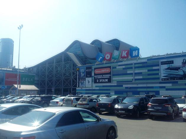 «Самопроизвол и беззаконие». В ТРК «Горки» разгорается конфликт с арендаторами