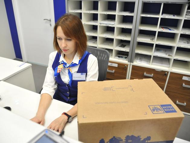 «Почта России» строит в Челябинске логистический центр за 750 млн руб.