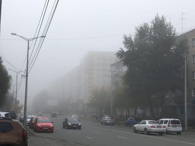 Челябинск накрыл густой туман — в аэропорту задержаны несколько рейсов