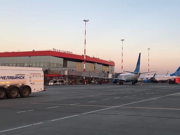 Территорию возле Челябинского аэропорта благоустроят за 84 млн руб.