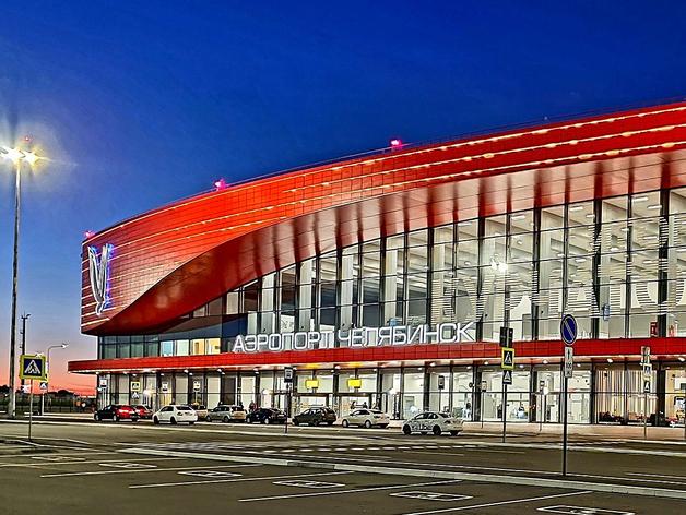 Дешевые авиарейсы появятся из Челябинска в Калининград и из Магнитогорска — в Сочи