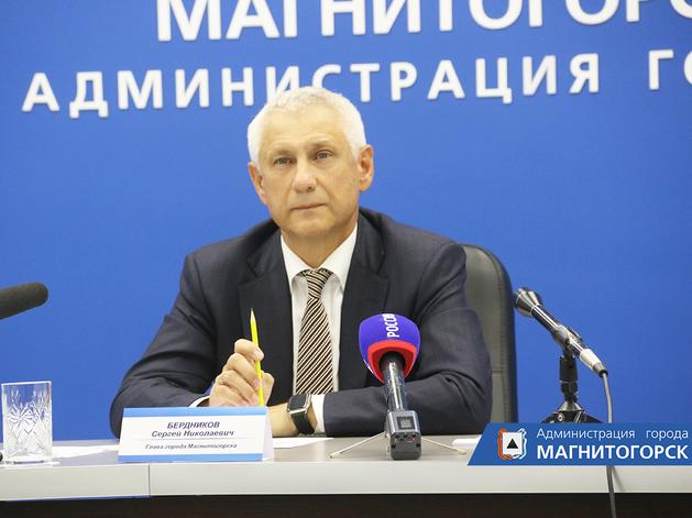 Мэр Магнитогорска Сергей Бердников заразился коронавирусом