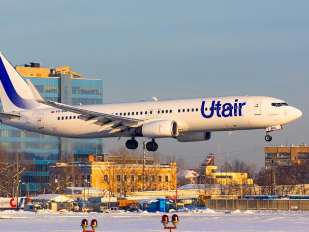 Авиакомпания Utair открывает новое направление из Челябинска