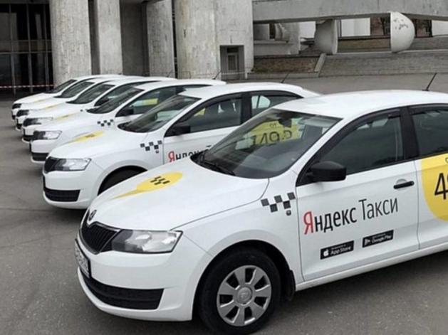 «Яндекс.Такси» не будет возить больных COVID в Челябинске и Магнитогорске