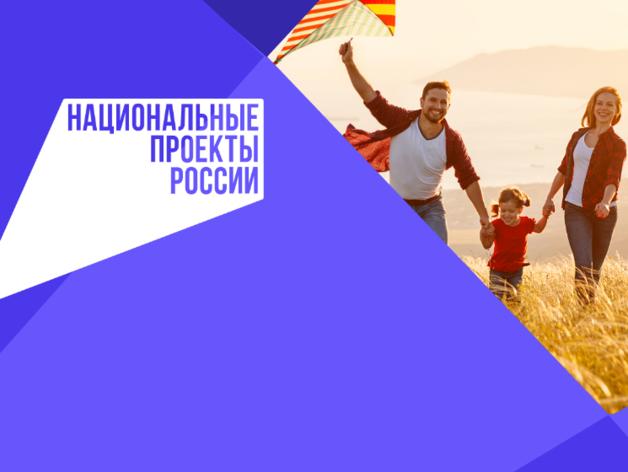 В Челябинской области не могут потратить выделенные на нацпроекты 8 млрд руб.