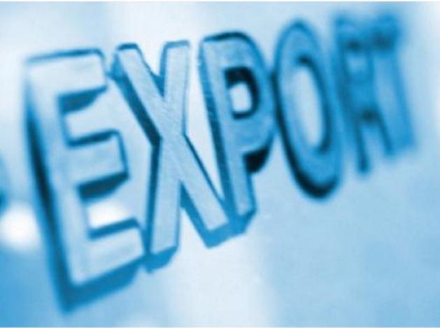 Экспортный потенциал Челябинской области представят в виде каталога