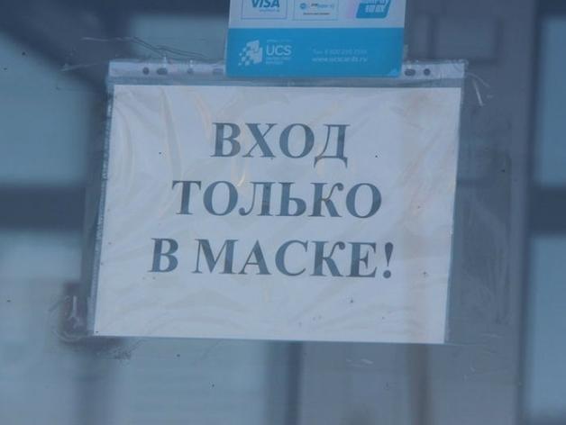 Власти Челябинска грозят закрыть 20 организаций за нарушение масочного режима