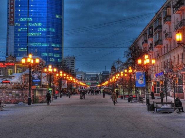 В Челябинске на два газетных киоска потратят 3,8 млн рублей