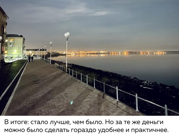 """«Функция """"посидеть"""" недоступна»: новую набережную озера Смолино раскритиковали в соцсетях"""