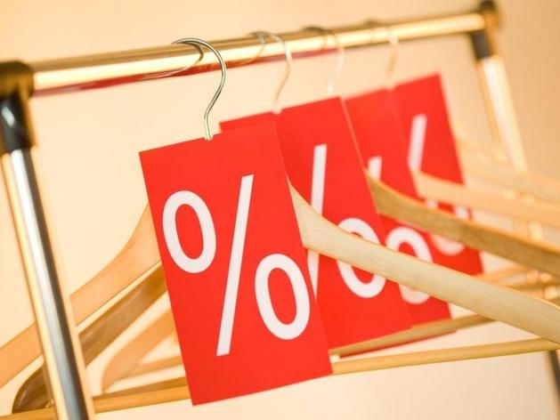 Эксперты назвали причину, по которой ТРК в Челябинске не стали устраивать распродажи