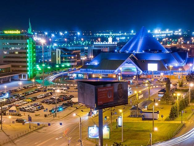 Эксперты назвали показатели, по которым Челябинская область опережает другие регионы