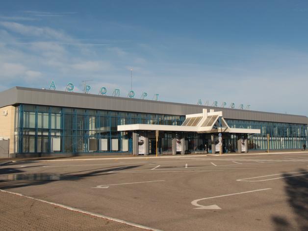Челябинский дом печати и аэропорт Магнитогорска приватизируют по распоряжению Мишустина
