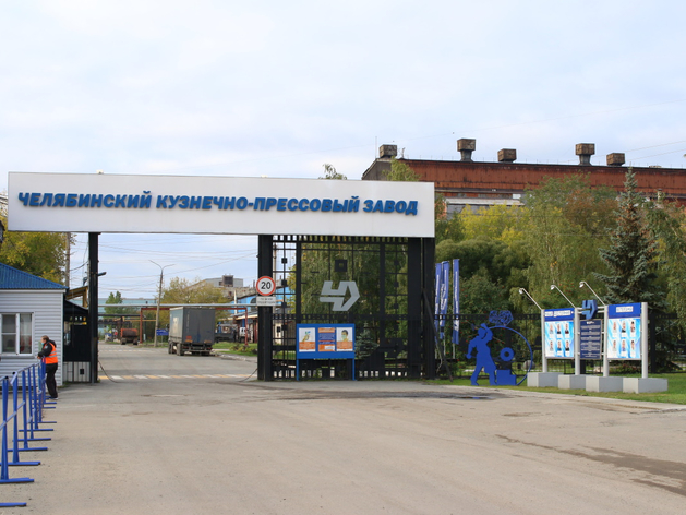 ЧКПЗ и ZF KAMA: перспективное сотрудничество