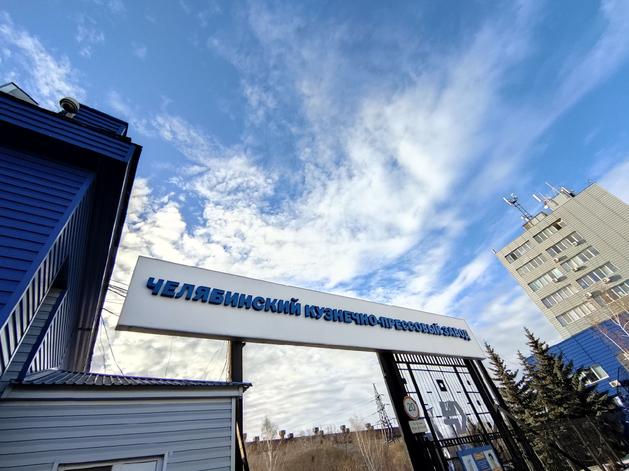 Ветеранская организация ПАО «ЧКПЗ» удостоена почётной награды