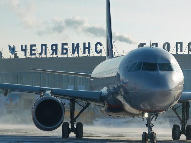 В какие города из Челябинска можно улететь по выгодным ценам в следующем году