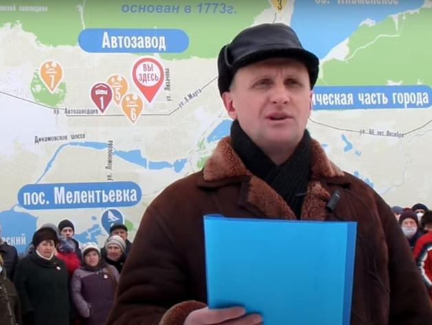 «В народе закипает возмущение»: миассцы обратились к Путину из-за конфликта с Wildberries