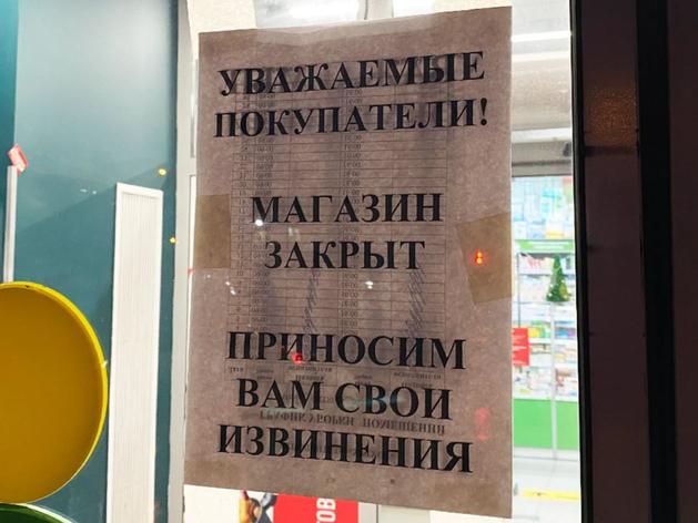 Падение в сфере услуг в Челябинской области за год составило 11%