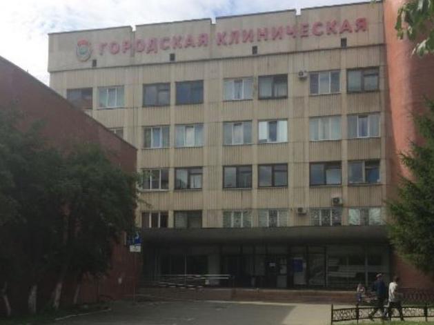 Горбольницы станут областными: в Челябинске ликвидируют управление здравоохранения мэрии