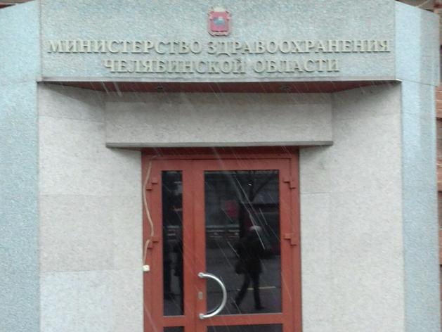 Коррупция в челябинском минздраве: куратора закупки лекарств поймали на взятке в 500 тыс.