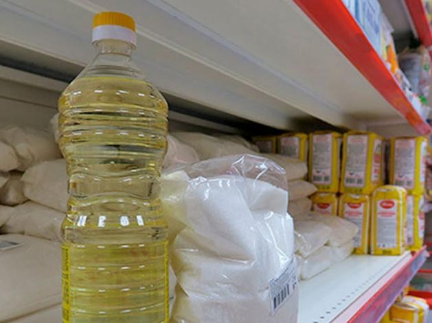 В Центробанке объяснили рост цен на сахар и масло в Челябинской области