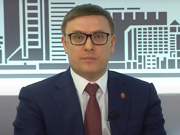 Алексей Текслер объявил 31 декабря в Челябинской области выходным днем