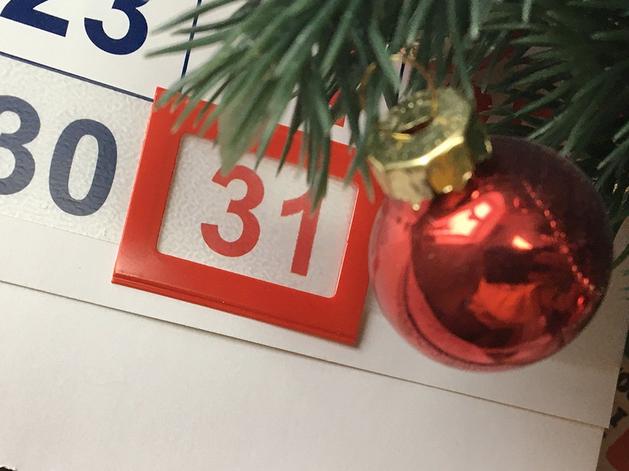 Обязательно или рекомендовано?: детали постановления Текслера о выходном дне 31 декабря