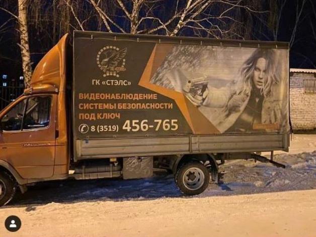 Магнитогорской фирме, использовавшей в рекламе фото Кейт Бекинсейл, грозит штраф