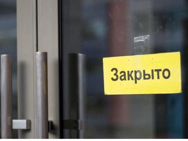 В 2020 году в Челябинске массово закрывались мини-маркеты и точки разливного пива