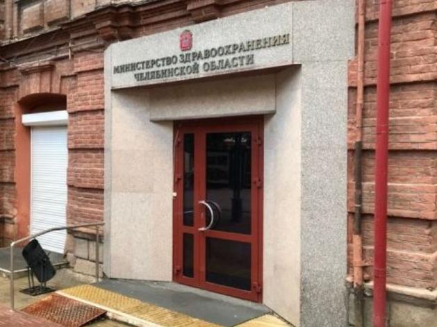 «Дело идет к отставке министра»: политолог прокомментировал ситуацию в областном минздраве