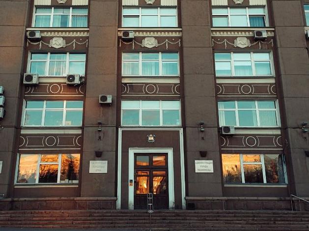 В мэрии Челябинска сменился ответственный за планирование развития города