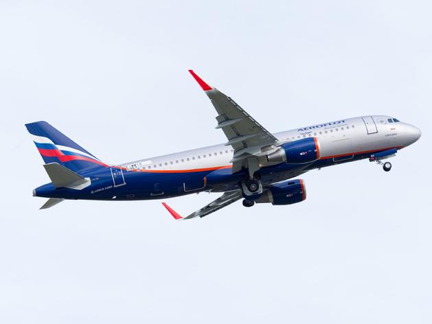 «Аэрофлот» перестал летать из Челябинска по внутренним направлениям
