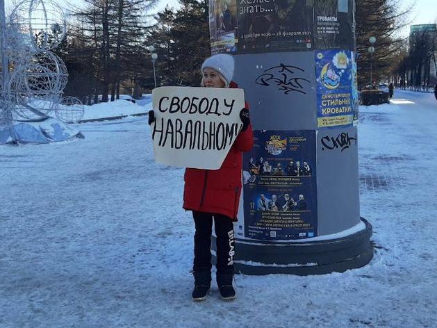 Сторонники Навального устроили в Челябинске акцию протеста