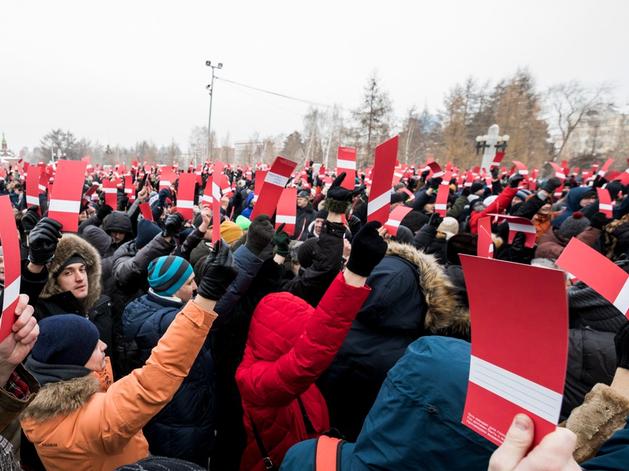 Митинг в поддержку Навального в Челябинске устроят в двух шагах от резиденции губернатора