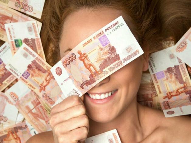 Счастье за 175 тыс. руб: Челябинск в пятерке городов с самыми высокими запросами жителей