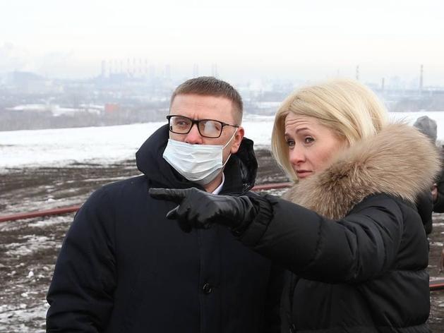Вице-премьер Абрамченко посетила челябинскую свалку и предложила, что с ней можно сделать