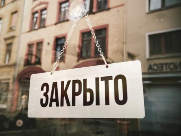 Cфера услуг в Челябинской области за время пандемии упала на 10%