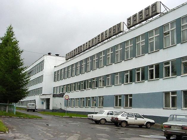 Власти рассказали, как будут спасать от банкротства оборонный завод в Катав-Ивановске
