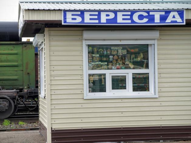 Компенсационные места для владельцев киосков: омбудсмен Титов отметил опыт Челябинска
