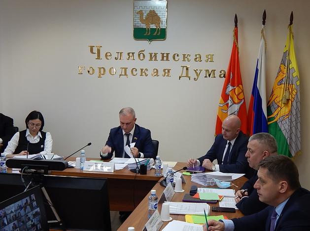 В челябинской городской думе обновилось руководство
