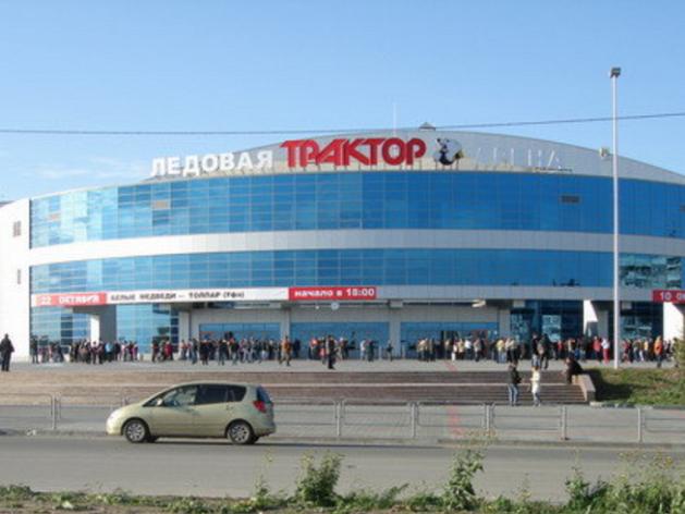 В Челябинске поставщиков оборудования для арены «Трактор» подозревают в мошенничестве