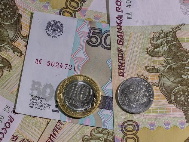 Средняя зарплата в Челябинской области составила почти 50 тыс. руб.