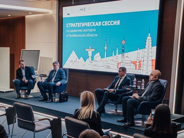Увеличение доли экспорта в Челябинске планируется с помощью международных выставок
