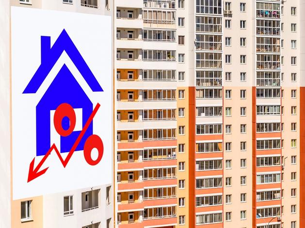 Челябинская область вошла в число регионов, где собираются продлить льготную ипотеку