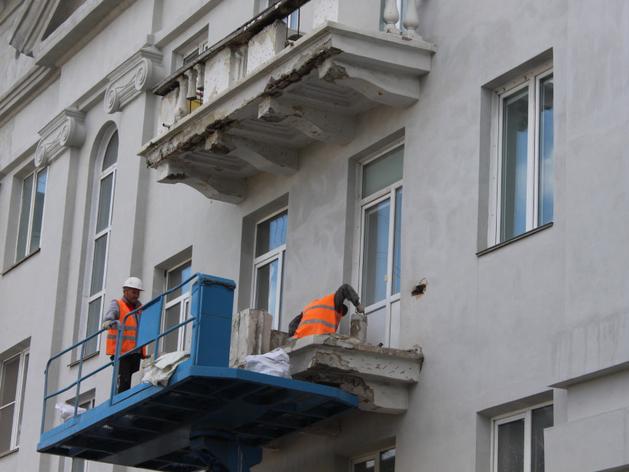 Власти Челябинской области признали неэффективность управления фондом капремонта