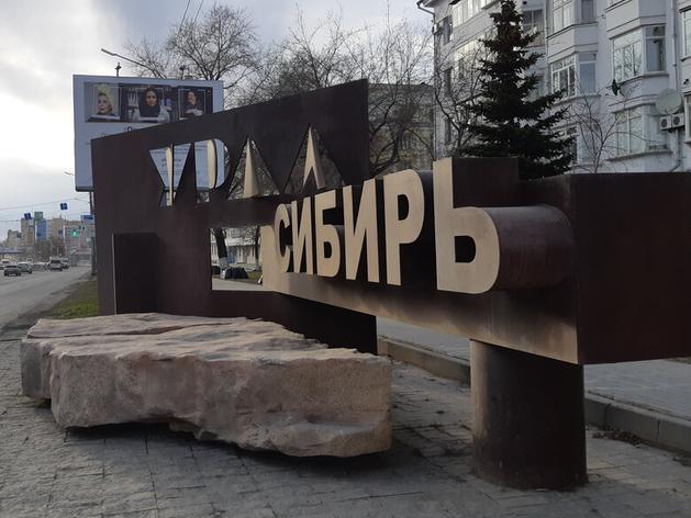 Треть отзывов туристов о Челябинской области — негативные. Как переломить ситуацию?